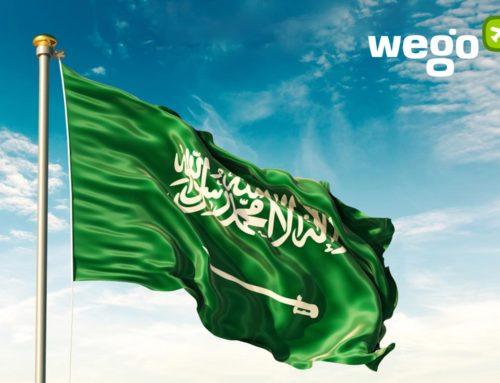 موعد فتح الحدود في السعودية