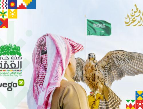 اليوم الوطني الـسعودي 2020: دليل العروض والرحلات وتعليمات لسفر آمن